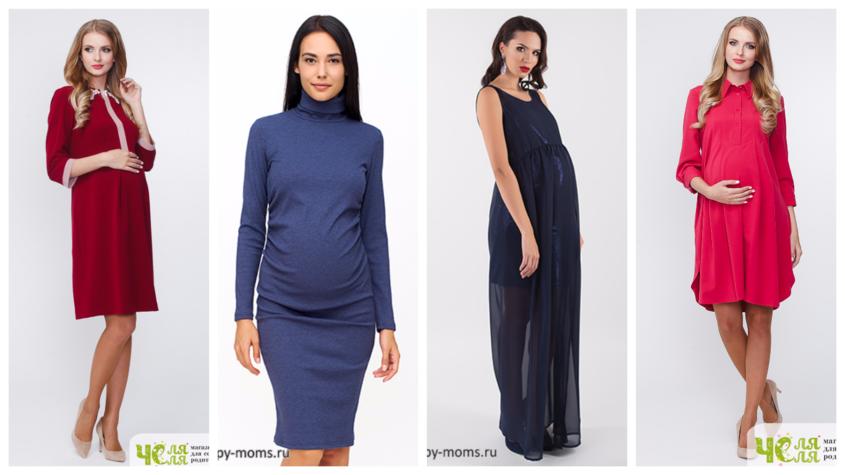 862b64826fbe51f Платья с завышенной талией - универсальный и классический вариант для  беременных. Строгое платье с завышенной талией - отлично подходит для  работающих мам.